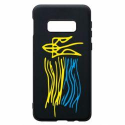 Чохол для Samsung S10e Дитячий малюнок прапор України