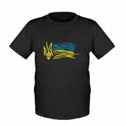 Дитяча футболка Дитячий малюнок прапор України