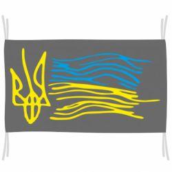 Прапор Дитячий малюнок прапор України
