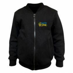 Дитячий бомбер Дитячий малюнок прапор України