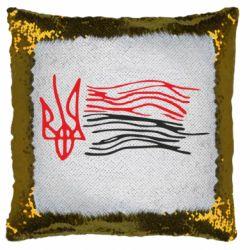 Подушка-хамелеон Дитячий малюнок прапор України