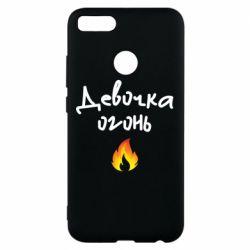 Чехол для Xiaomi Mi A1 Девочка огонь