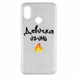 Чехол для Xiaomi Mi8 Девочка огонь