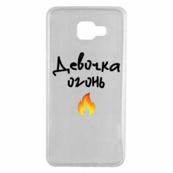 Чехол для Samsung A7 2016 Девочка огонь