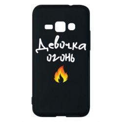 Чехол для Samsung J1 2016 Девочка огонь