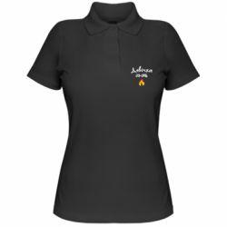 Женская футболка поло Девочка огонь