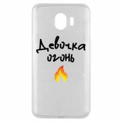 Чехол для Samsung J4 Девочка огонь