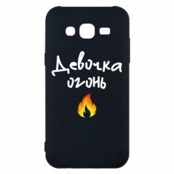 Чехол для Samsung J5 2015 Девочка огонь