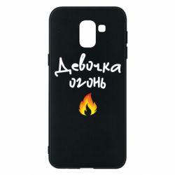 Чехол для Samsung J6 Девочка огонь