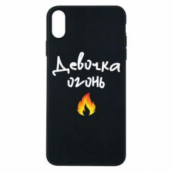 Чехол для iPhone Xs Max Девочка огонь