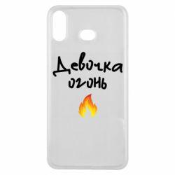 Чехол для Samsung A6s Девочка огонь