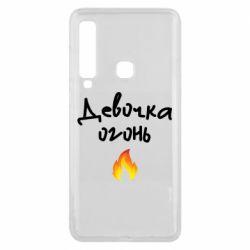 Чехол для Samsung A9 2018 Девочка огонь