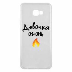 Чехол для Samsung J4 Plus 2018 Девочка огонь