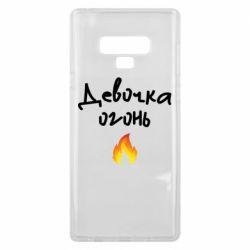 Чехол для Samsung Note 9 Девочка огонь