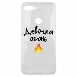 Чехол для Xiaomi Mi8 Lite Девочка огонь