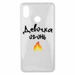 Чехол для Xiaomi Mi Max 3 Девочка огонь