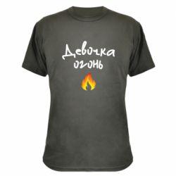 Камуфляжная футболка Девочка огонь