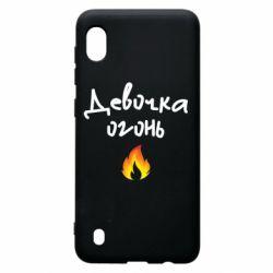 Чехол для Samsung A10 Девочка огонь