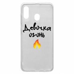 Чехол для Samsung A20 Девочка огонь
