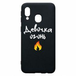 Чехол для Samsung A40 Девочка огонь