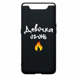 Чехол для Samsung A80 Девочка огонь