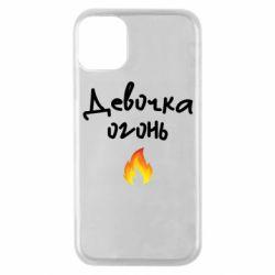 Чехол для iPhone 11 Pro Девочка огонь