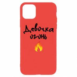 Чехол для iPhone 11 Pro Max Девочка огонь
