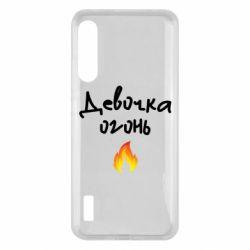 Чохол для Xiaomi Mi A3 Девочка огонь