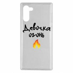 Чехол для Samsung Note 10 Девочка огонь