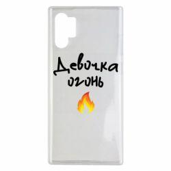 Чехол для Samsung Note 10 Plus Девочка огонь