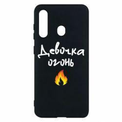 Чехол для Samsung M40 Девочка огонь