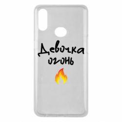 Чехол для Samsung A10s Девочка огонь