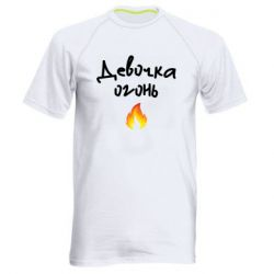 Мужская спортивная футболка Девочка огонь