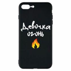 Чехол для iPhone 7 Plus Девочка огонь