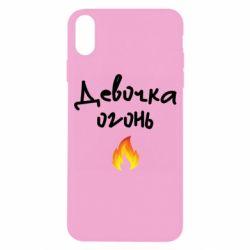 Чехол для iPhone X/Xs Девочка огонь