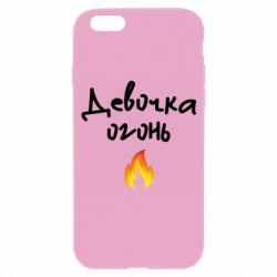 Чехол для iPhone 6/6S Девочка огонь