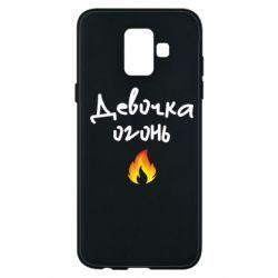 Чехол для Samsung A6 2018 Девочка огонь