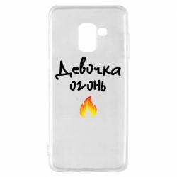 Чехол для Samsung A8 2018 Девочка огонь