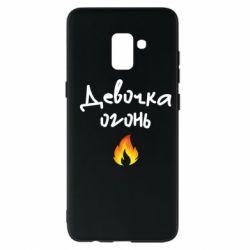 Чехол для Samsung A8+ 2018 Девочка огонь