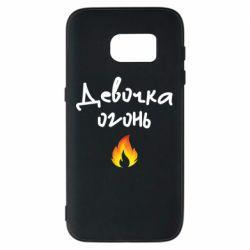 Чехол для Samsung S7 Девочка огонь