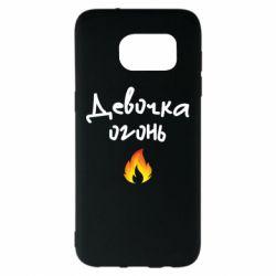 Чехол для Samsung S7 EDGE Девочка огонь