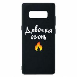 Чехол для Samsung Note 8 Девочка огонь