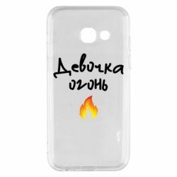 Чехол для Samsung A3 2017 Девочка огонь