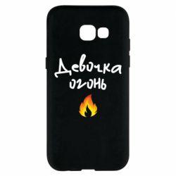 Чехол для Samsung A5 2017 Девочка огонь