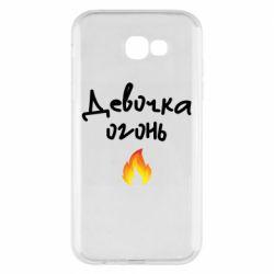Чехол для Samsung A7 2017 Девочка огонь