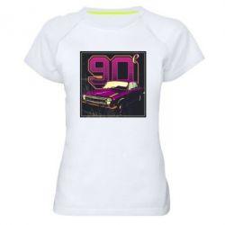 Женская спортивная футболка Девяностые