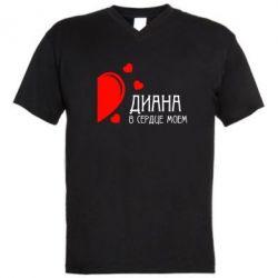 Мужская футболка  с V-образным вырезом Диана с сердце моем - FatLine