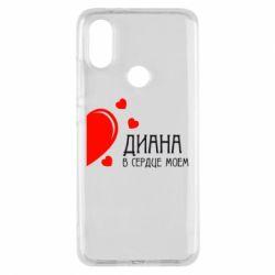 Чохол для Xiaomi Mi A2 Діана з моєму серці