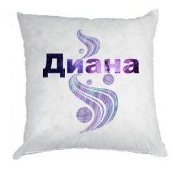 Подушка Диана