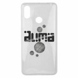 Чохол для Xiaomi Mi Max 3 Дмитро